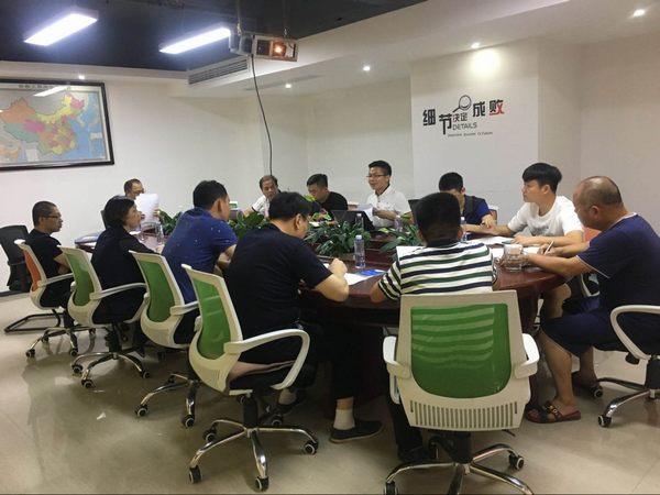 文峰教育集团-文峰项目推介会